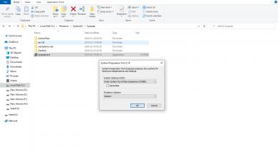 تصویر از Sysprep چیست و چطور کار می کند؟