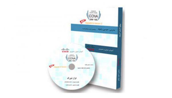 CCNA Lab 200 120 - پک آموزشی ورود به دنیای مهندسی زیرساخت شبکه (CCNA)